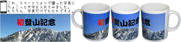 陶器マグカップM
