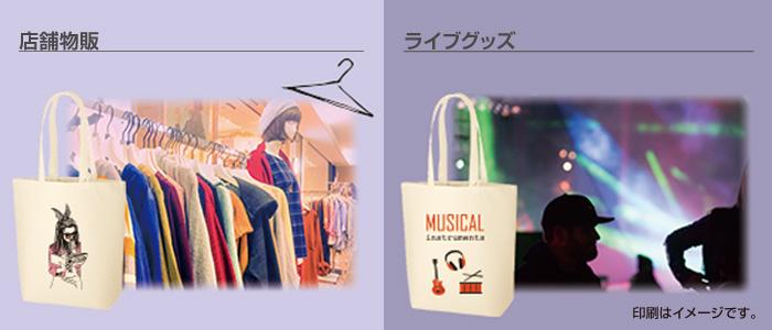 キャンバストート(M) インナーポケット付 ナチュラル